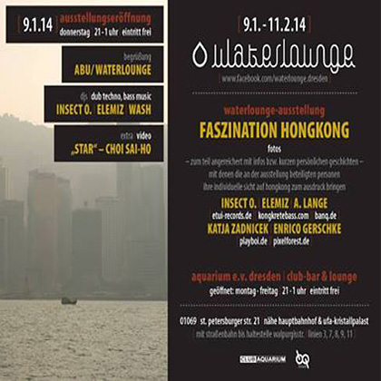 Waterloung Photo Exhibition Fascination Hong Kong